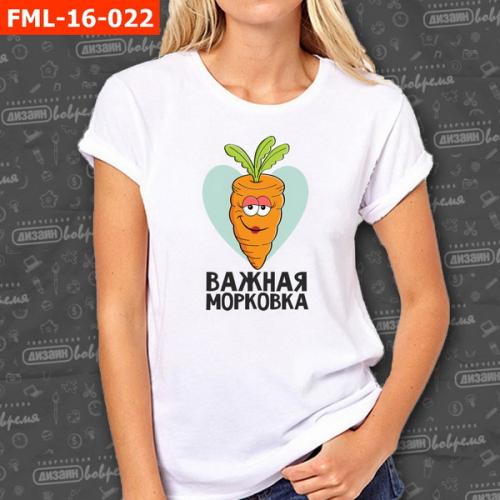 """Футболка """"Важная морковка"""""""