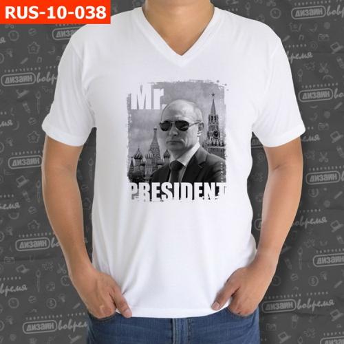 "Футболка ""Mr. President"""