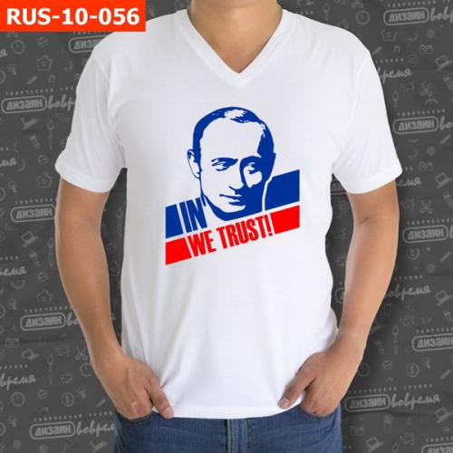"Футболка ""Putin"""